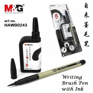 M&G HAWB0243 BRUSH WITH INK SET