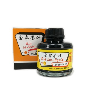 KIN'S BRAND CHINESE INK