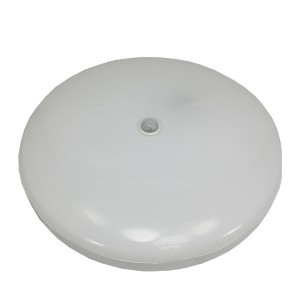 WALL SENSOR LED Light 12""
