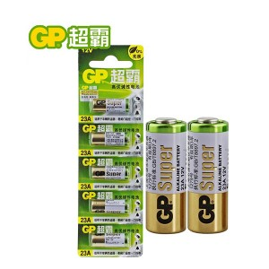 GP A23 BATTERY X5