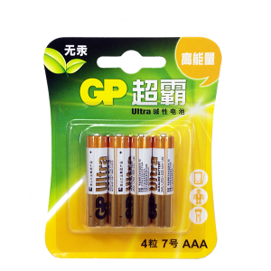 GP AAA ULTRA ALKALINE BATTERY (4)