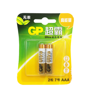 GP AAA ULTRA ALKALINE BATTERY (2)