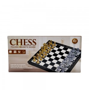 CHINESE CHESS 4862 FOLDG MAGNETIC