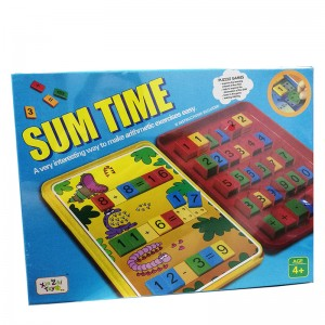 SUM TIME 55152