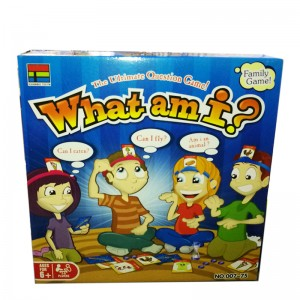 WHAT AM I ? 007-75