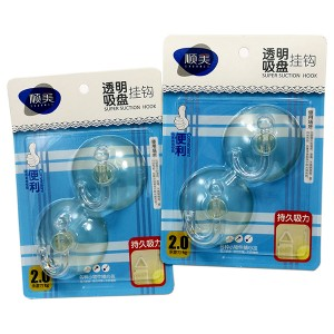 SM-3318 SUCTION HOOK(2)