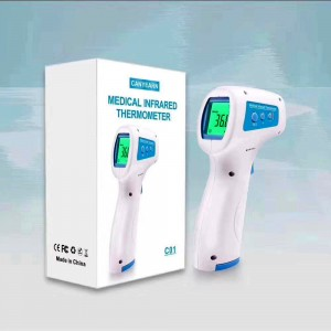 CANYEARN MEDICAL INFRARED THERMOMETER