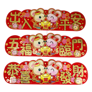 CNY PP-0121 MOUSE DECORATION_W