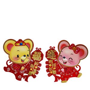 CNY PP-0060(2) MOUSE DECORATION_W