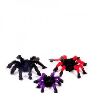 HALLOWEEN SPIDER 50CM