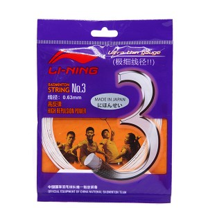 LINING STRING NO3 GUT  WH