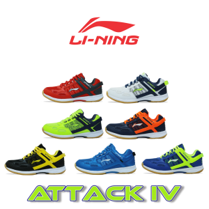 LINING ATTACK IV BADMINTON SHOES