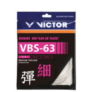 VICTOR VBS63 GUT (WH)