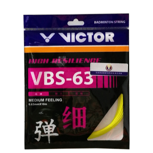 VICTOR VBS63 GUT (YL)