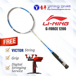 LINING G FORCE