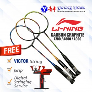 LINING CARBON GRAPHITE A700  A800  A900