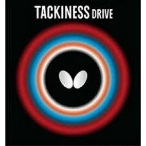 BUTTERFLY TACKINESS DRIVE (B)