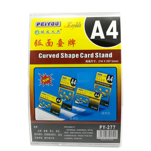 PY-277 A4 CURVED STAND (VERTICAL)