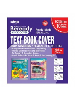 DOLPHIN TEXT BK COVER~CLEAR 035
