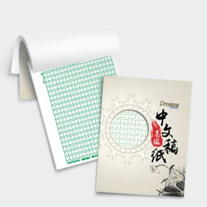 CAMPAP CA3426 COMPOSITION PAD