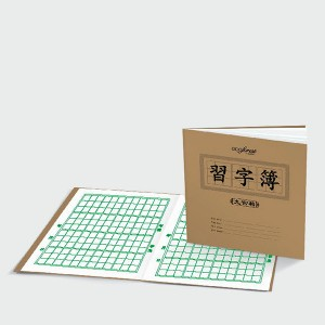 CAMPAP CF7526 CHINESE WRITING BOOK