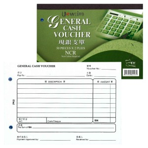 UNI (NCR) CASH VOUCHER U-103