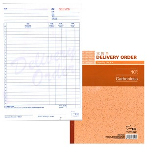 UNI (NCR) DELIVERY ORDER SBB-7522