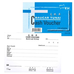 UNI CASH VOUCHER S-C101
