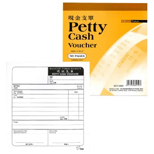 UNI PETTY CASH VOUCHER SCV-0050