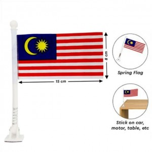 MOTOR FLAG WITH SPRING (MALAYSIA)