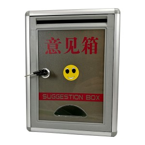 SUGGESTION BOX H-268