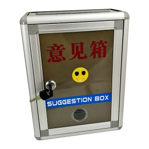 SUGGESTION BOX H-368
